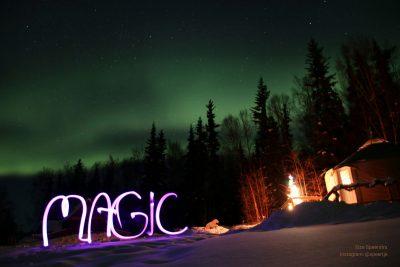 Magic by Eize Speerstra